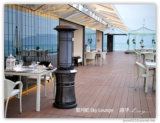 雲月舫 Sky Lounge 6