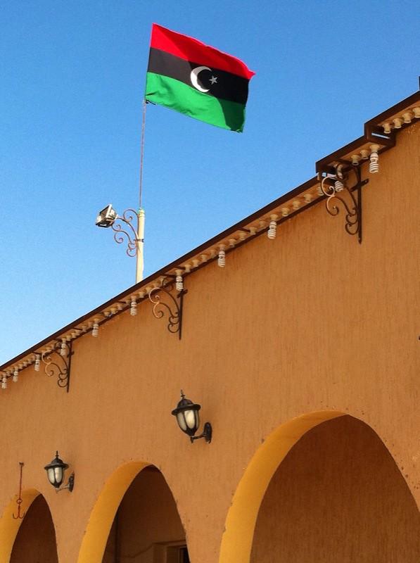 Libya Image1