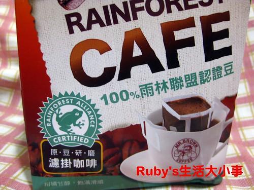 伯朗認證豆濾掛咖啡
