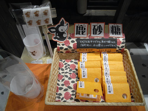 カフェ『CafeCojica』@奈良市-06