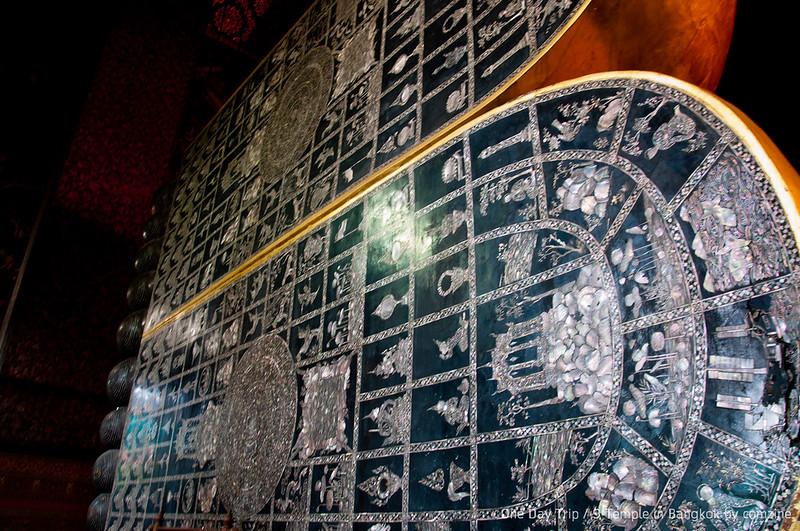 วัดพระเชตุพนวิมลมังคลารามราชวรมหาวิหาร - วัดโพธิ์