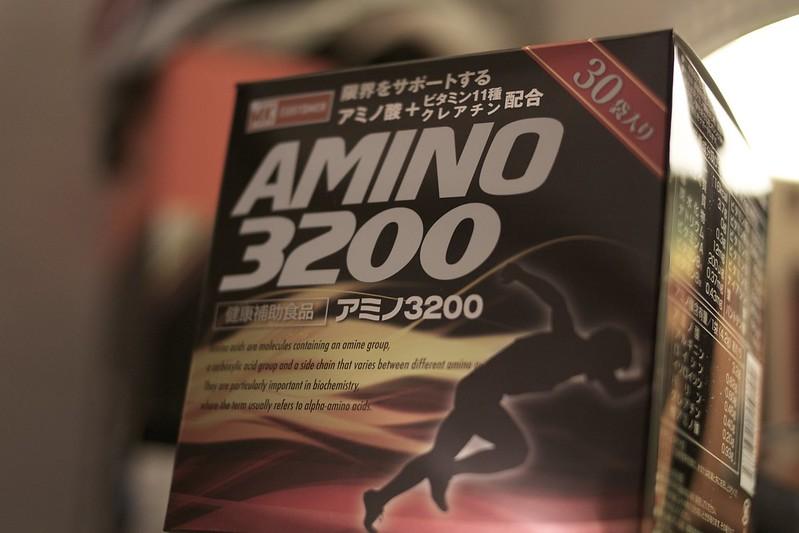 アミノ3200