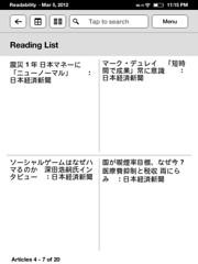 Readability-list2