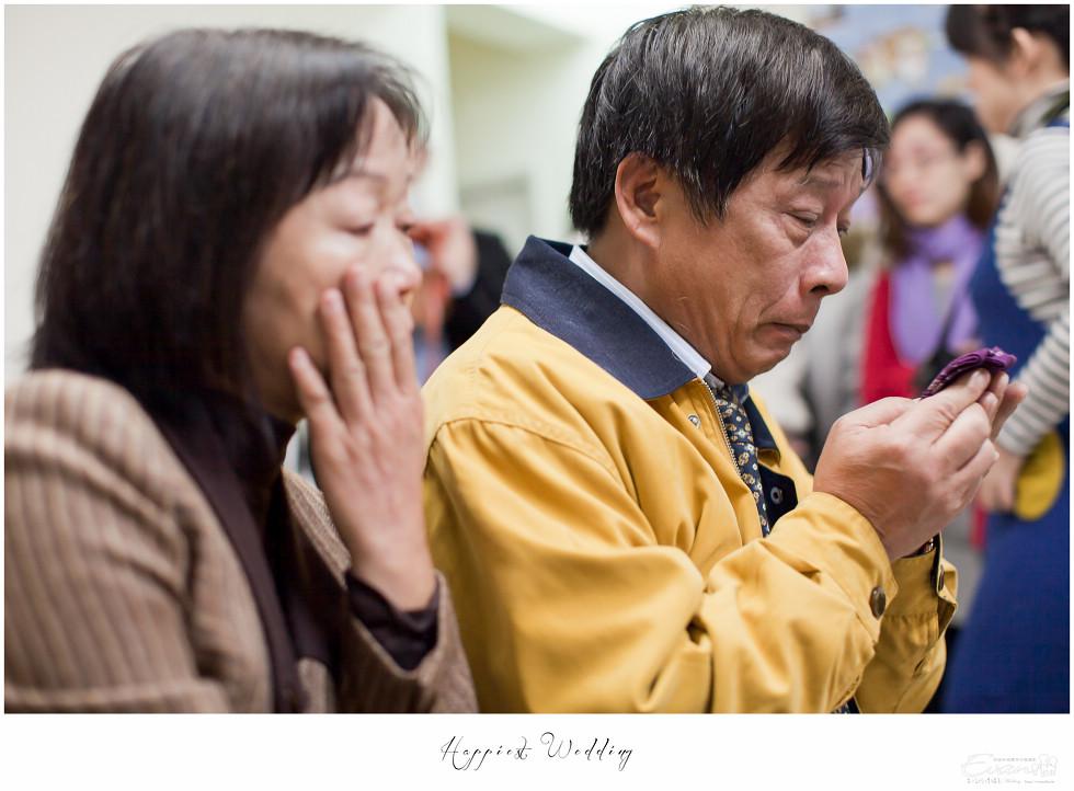 婚禮紀錄 婚禮攝影 evan chu-小朱爸_00146