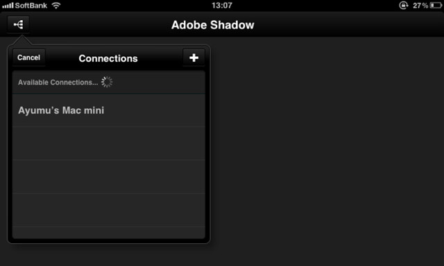iPad クライアントアプリ