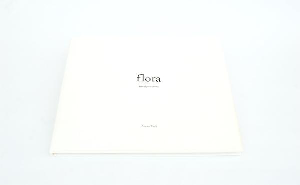 押し花アート作品集 『flora』 の書籍化プロジェクト_11jpg