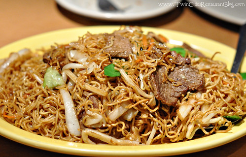 Beef Tenderloin Lomein at House of Wong ~ Roseville, MN