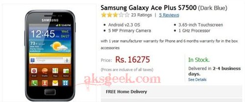 Samsung galaxy ace now available