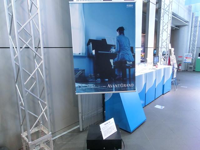 先端技術館@TEPIA(関東 東京都港区青山)