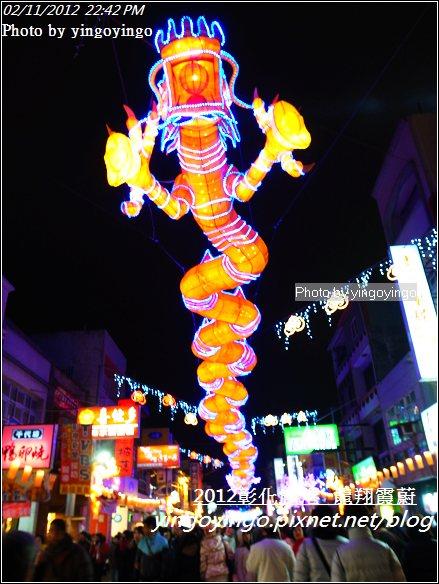 彰化鹿港_2012燈會20120211_R0059731