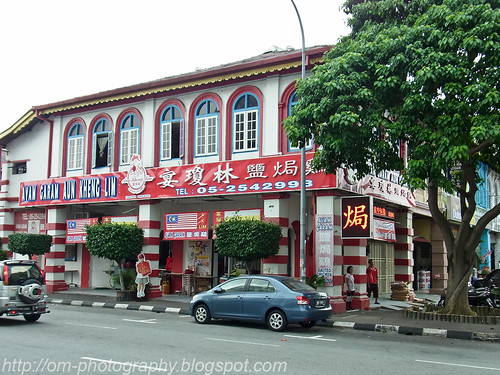 Aun Kheng Lim yim guk gai...R0017137 copy