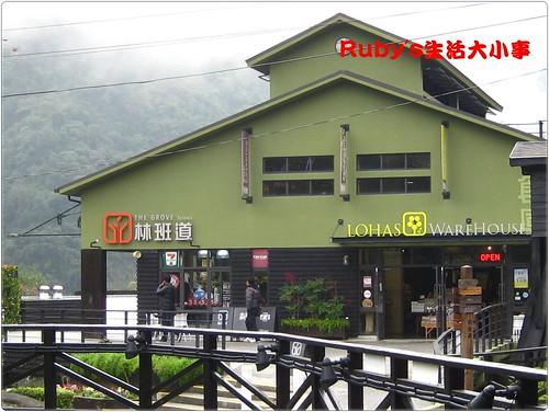 東埕車站 (23)
