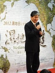 內政部長李鴻源主持濕地漫遊啟動儀式。營建署城鄉分署提供。