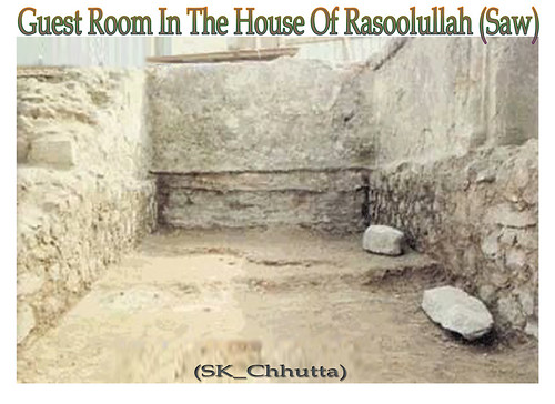 Guest Room in the house of Rasool Allah (SAW)