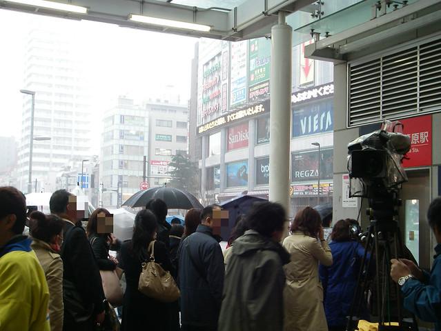 NHK broardcast JR Akihabara station : 3 April 2012 : Akihabara was hit by the storm of spring