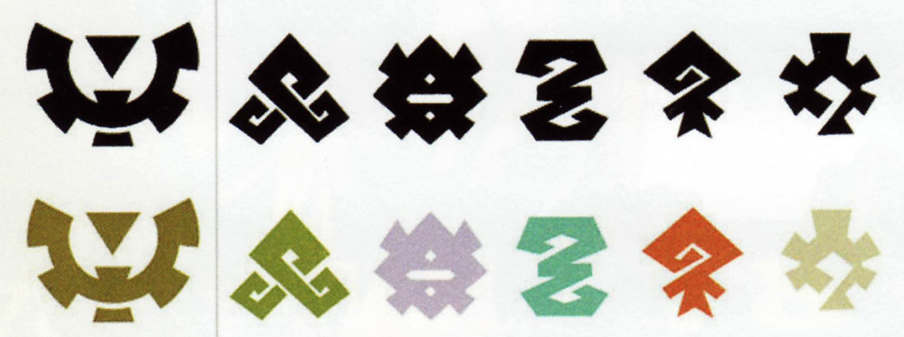 ST Crests