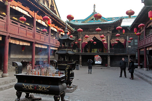 Courtyard, City God Temple