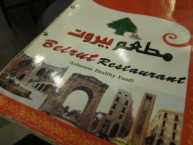 Beirut Restaurant