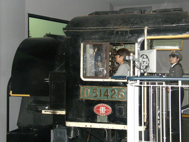 Photo:#1441 D51 simulator By Nemo's great uncle
