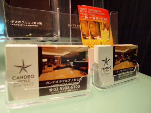 CANDEO HOTELS 上野