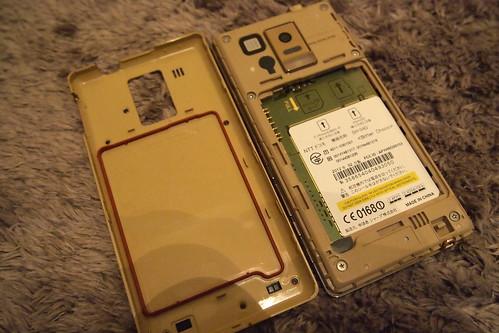 Q-pot.Phone SH-04D
