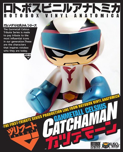 Rotobox Celsius Gatchaman