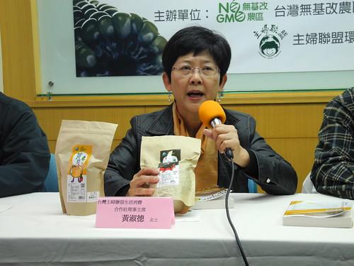 台灣主婦聯盟生活消費合作社理事主席黃淑德認為台灣消費者應將選擇權握在手上,要求更多商家拒絕基改食品,以及主動做標示。