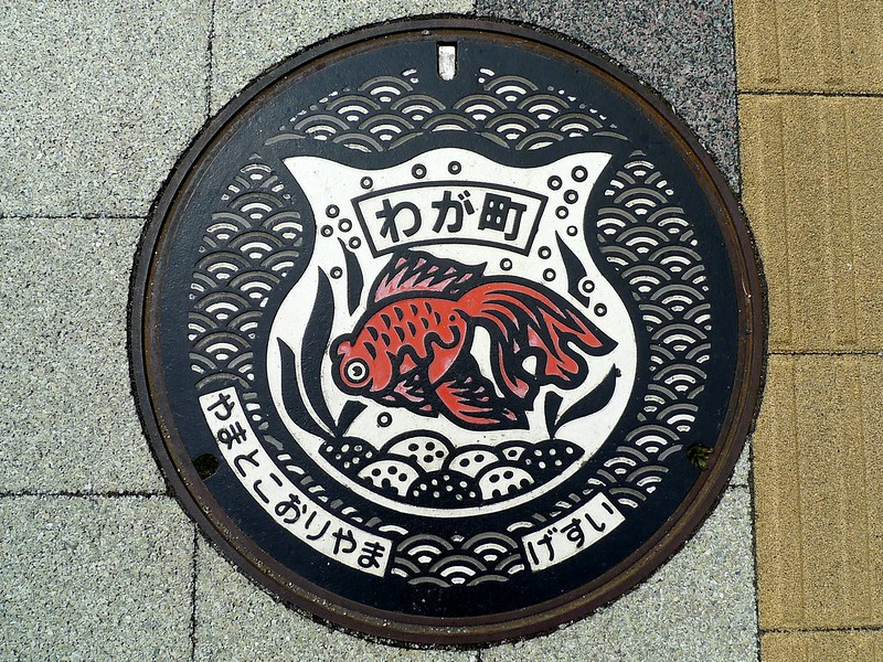 Yamatokoriyama Nara manhole cover ????????????????
