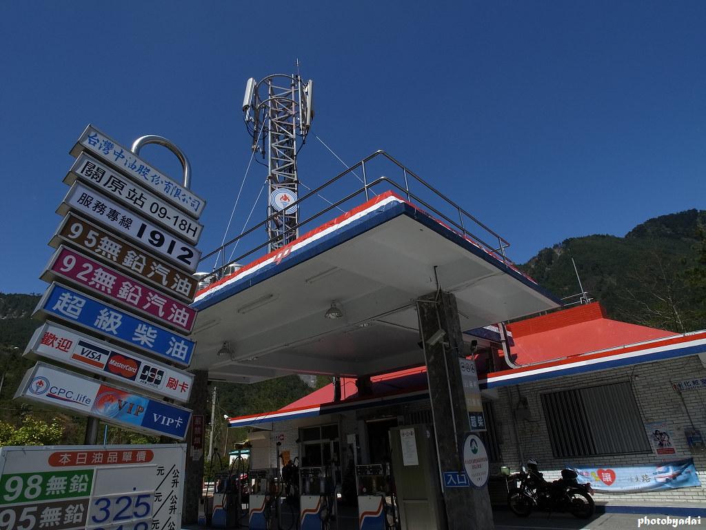 2012.3.23 中橫關原加油站_GRD4