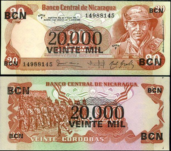 20000 Córdobas Nikaragua 1987, Pick 147