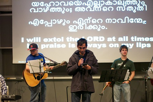 International Worship Night