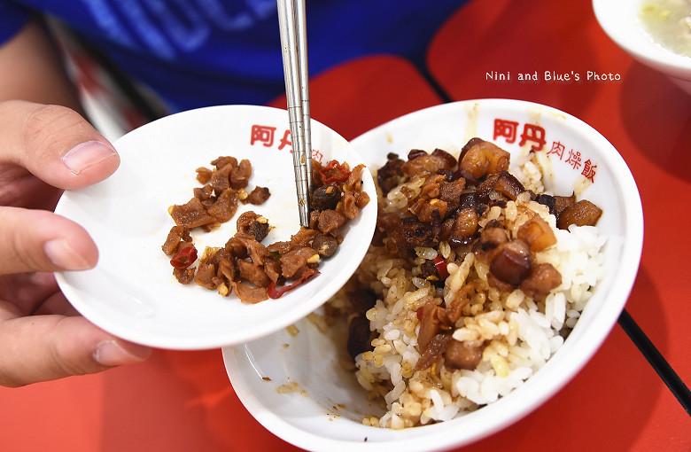 沙鹿美食小吃餐廳阿丹肉燥飯29