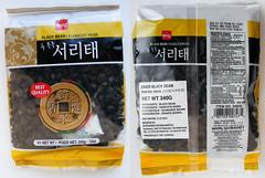 Zwarte sojabonen