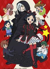 120305(1) - 可愛奇幻小說《黒魔女さんが通る!!》將從4-4開播電視動畫版,主角聲優搶先出爐!