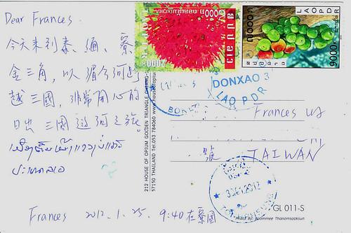 ps-明信片-寮國-背面
