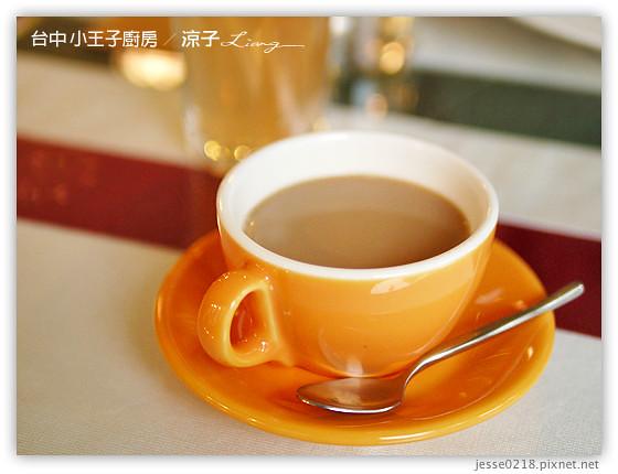 台中 小王子廚房 6