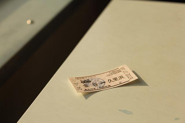 20120311_伊予ヶ岳_0103
