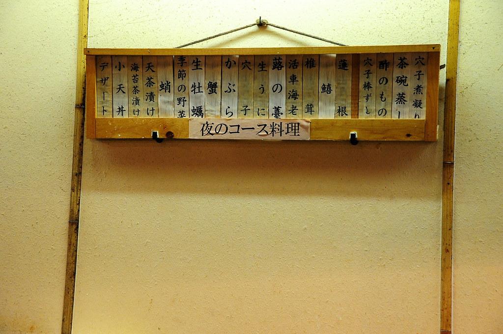 京都 - 天周