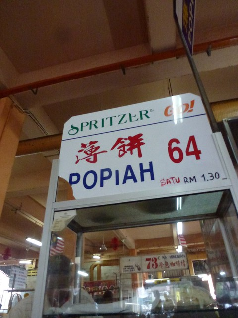The popiah stall