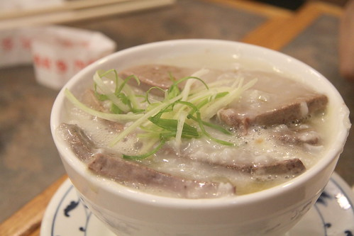 Pork Liver Congee, McNoodle House, Richmond BC