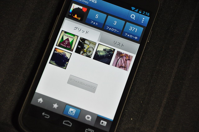 Instagram Android_016