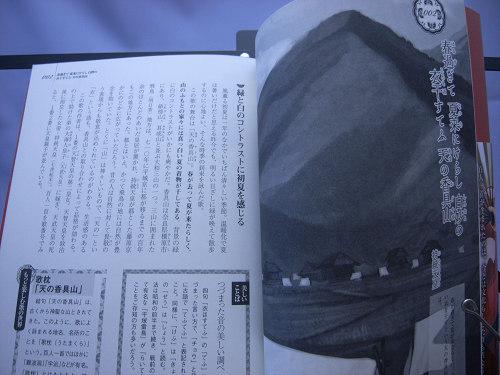【書評】マンガでわかるシリーズ2冊-02