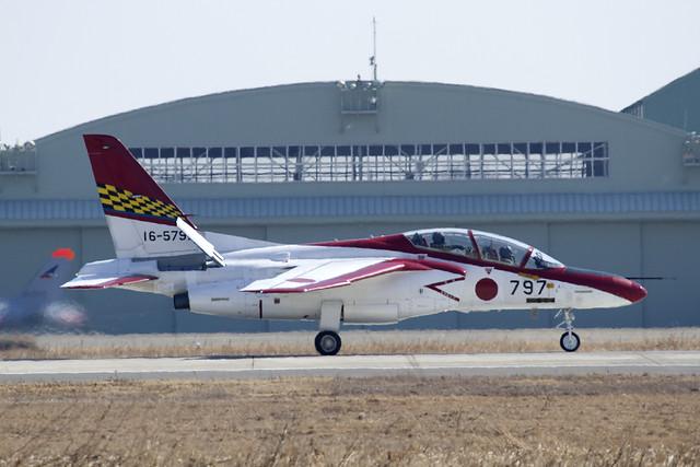 """JASDF T-4 """"Red Impulse"""""""