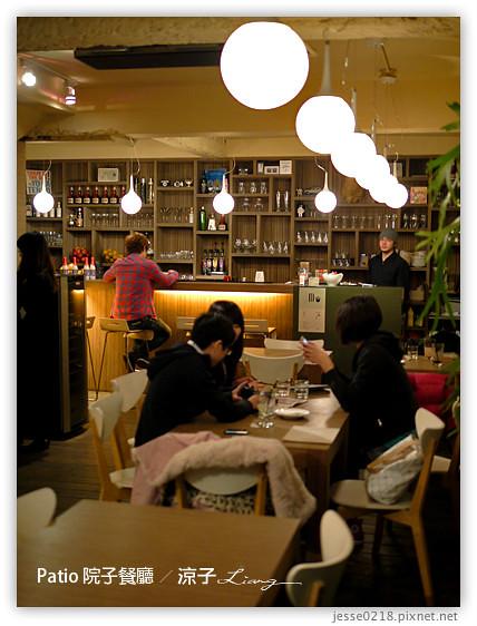 Patio 院子餐廳 9
