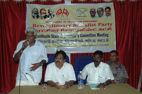 RSP All India General Secretary T.J Chandrachoodan and Tamilnadu State Convener Dr.A.Ravindranath Kennedy M.D(Acu).,attended the State Organaiser`s Committee Meeting at Madurai... 36 by Dr.A.Ravindranathkennedy M.D(Acu)