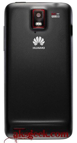 Huawei Ascend D quad_back