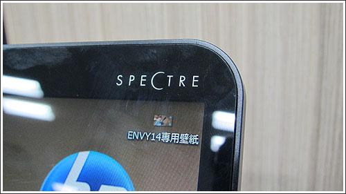 HP ENVY14-3000 SPECTREは性能だけじゃなくデザインもウルトラだった!!
