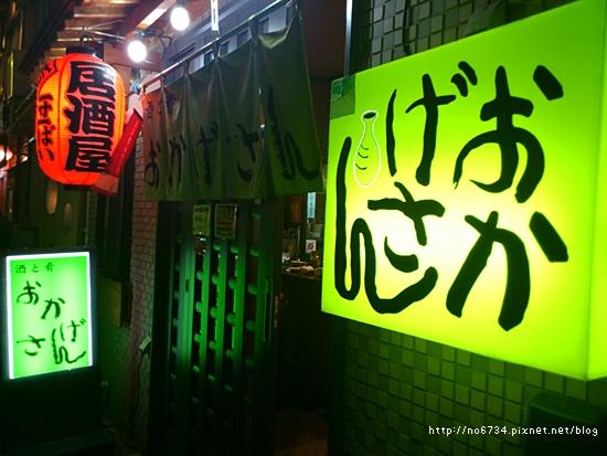 20120218_AomoriJapan_2668 f