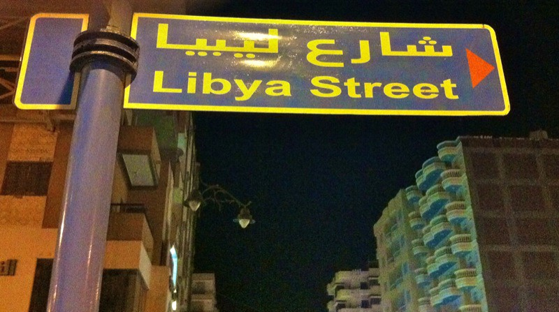 Libya Image6