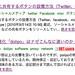 creazy.netのはてブ人気No1記事!
